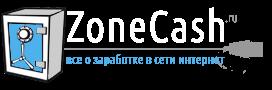 zonecash.ru