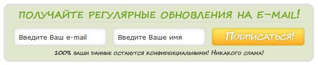 подписная база