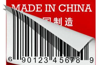 Заработок на товарах из Китая.