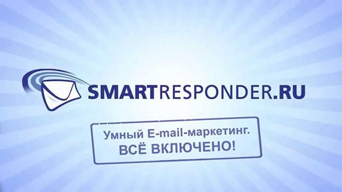 Набор подписчкиков с помощью smartresponder