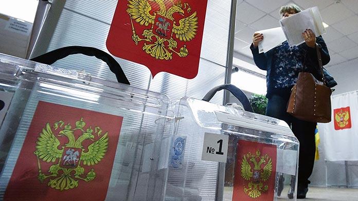 Выборы в органы власти