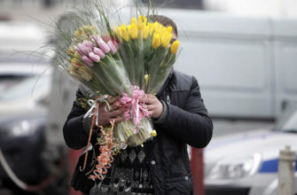 Цветы с доставкой дамам