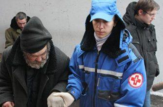 Социальный приют в москве и не только