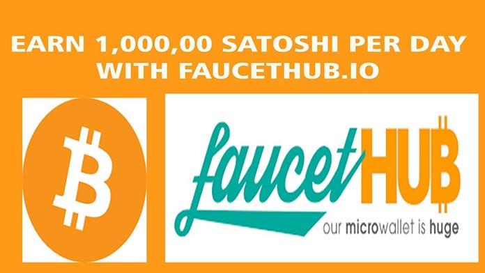 faucethub как пользоваться