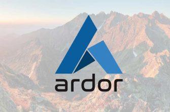 Криптовалюта Ardor
