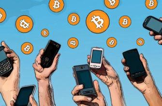 Зарабатывать биткоины без вложений на телефоне.