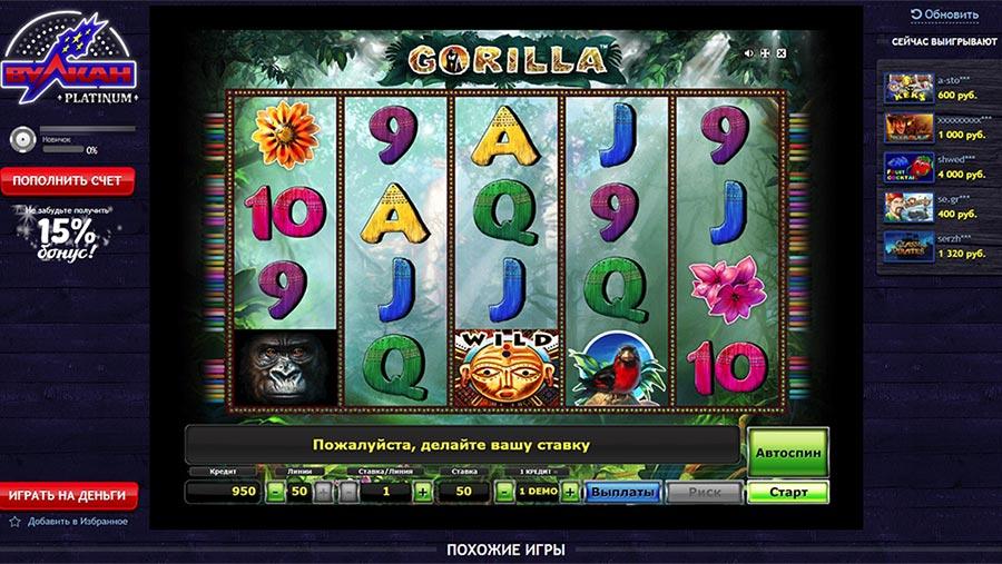 онлайн демо казино в счет