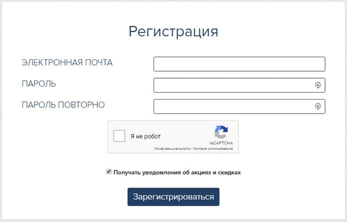 лучший онлайн-обменник фиата