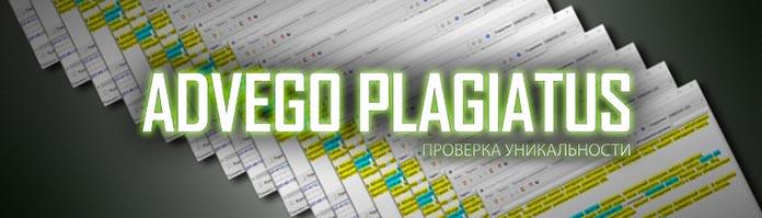 Advego сайт для заработка.