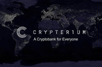 Crypterium криптобанк