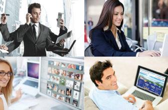 Какие профессии востребованы в интернете.