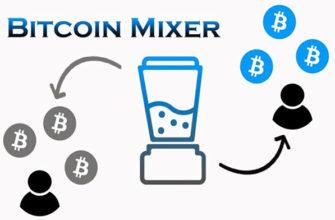 Транзакции криптовалют при помощи крипто-миксеров