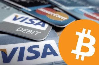 Купить Bitcoin картой банка ВТБ через онлайн-обменник.